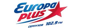Радиостанция Европа Плюс Серпухов