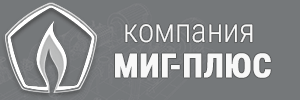 Миг-Плюс