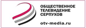 Серпуховское информационное агентство