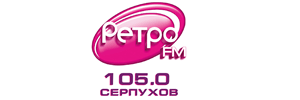 Радиостанция Ретро FM Серпухов